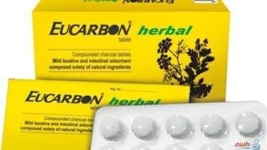 أقراص أوكاربون لعلاج الانتفاخ