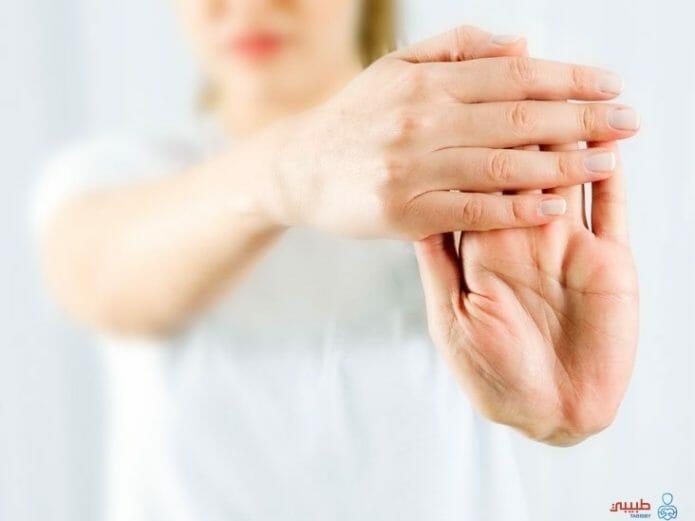 الم مفصل اليد عند الحامل