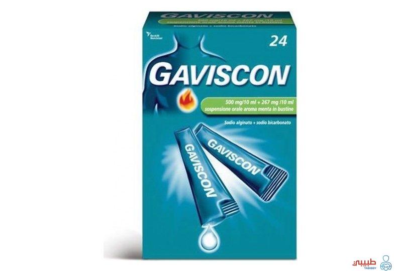 الآثار الجانبية لدواء جافيسكون