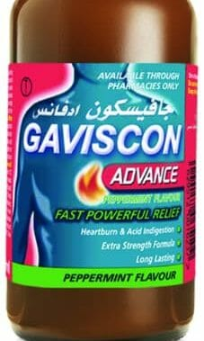 دواعى استعمال دواء جافيسكون