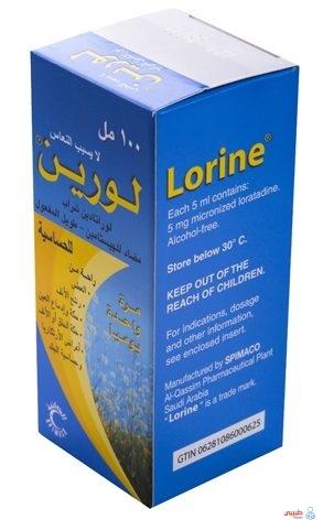دواء لورين Lorine لعلاج الحساسية