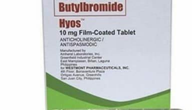 دواء هيوسين بيوتيل بروميد