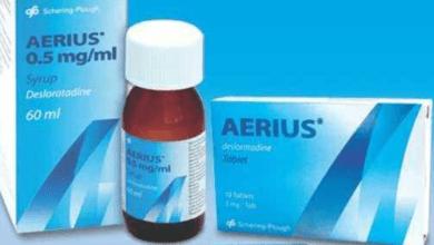 دواء أيريوس