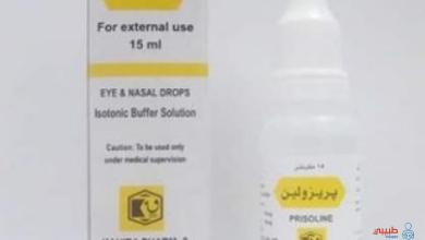 قطرة بريزولين