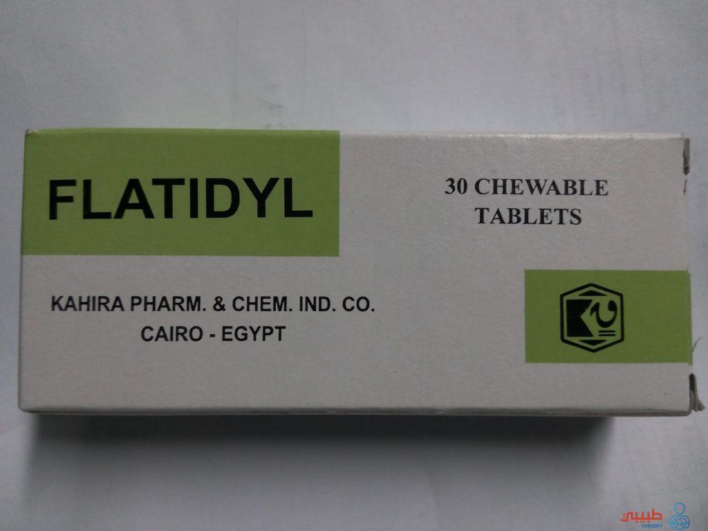 أقراص فلاتيديل لعلاج انتفاخات البطن