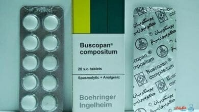 دواء بوسكوبان كومبوزيتم