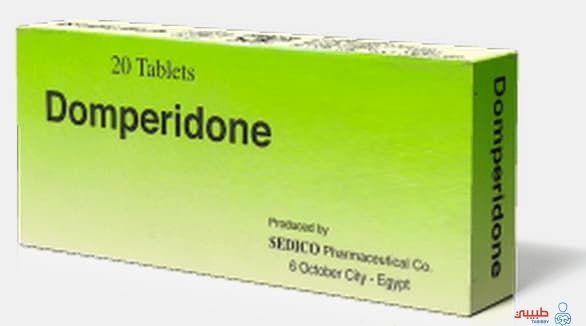 دومبيريدون Domperidone لعلاج انتفاخ المعدة