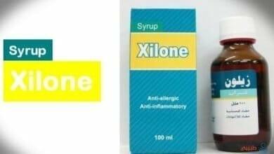 دواء زيلون