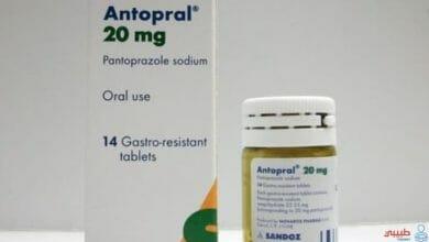 دواء انتوبرال