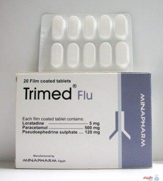 الأعراض الجانبية النادر لأقراص ترايمد فلو