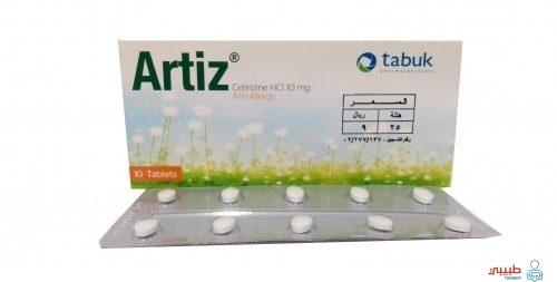الآثار الجانبية لأقراص ارتيز
