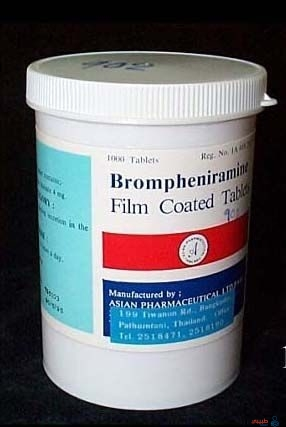 ما هي دواعي استعمال دواء برومفينيرامين