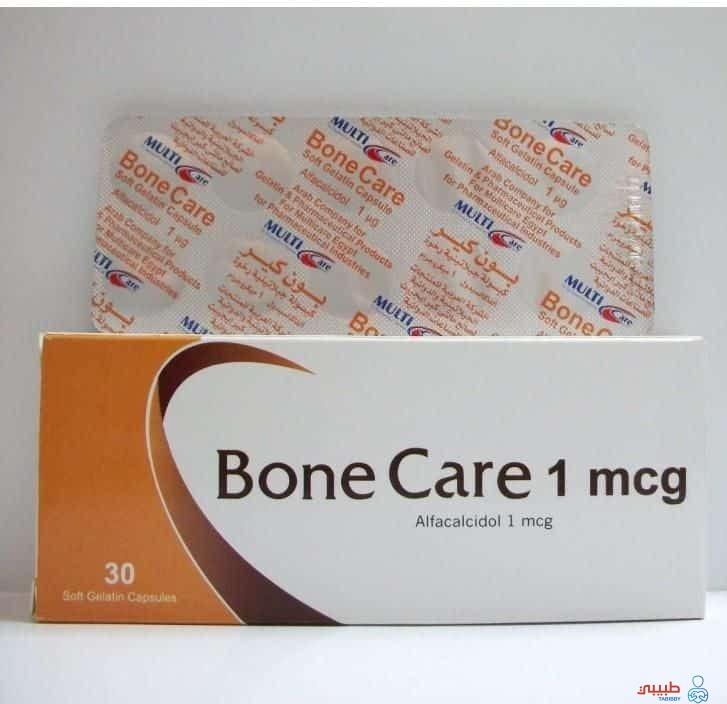 استخدام دواء بون كير BoneCare