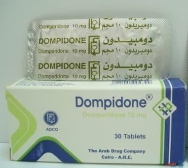 دومبيدون Dompidone لعلاج القيء وتنظيم حركة الأمعاء طبيبي