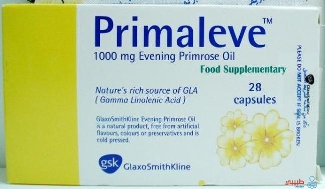 موانع استعمال دواء بريماليف