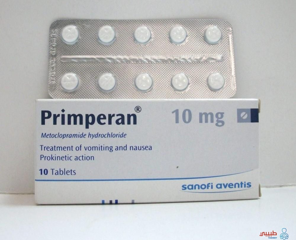 بريمبران Primperan مضاد للقيء والغثيان طبيبي