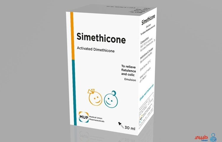 الأعراض الجانبية لدواء سيمثيكون