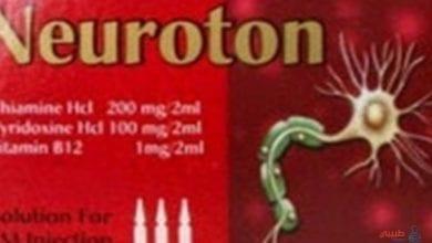 دواء نيوروتون