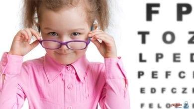 نظارة طبية لطفلك