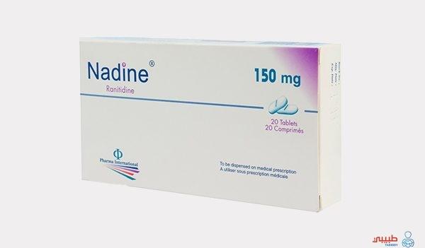 ما هو دواء نادين
