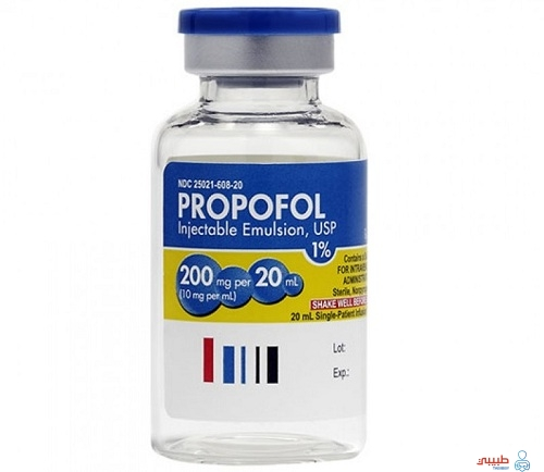 احتياطات استعمال دواء بروبوفول