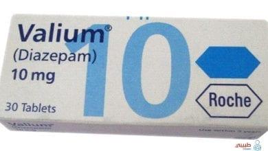 ديازيبام Diazepam
