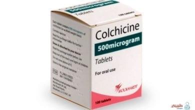 دواء كولشيسين