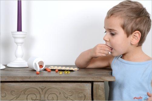 اعراض تسمم الاطفال بالأدوية