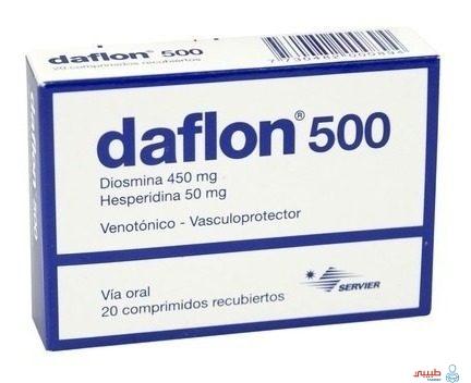 أعراض الجانبية لدواء دافلون
