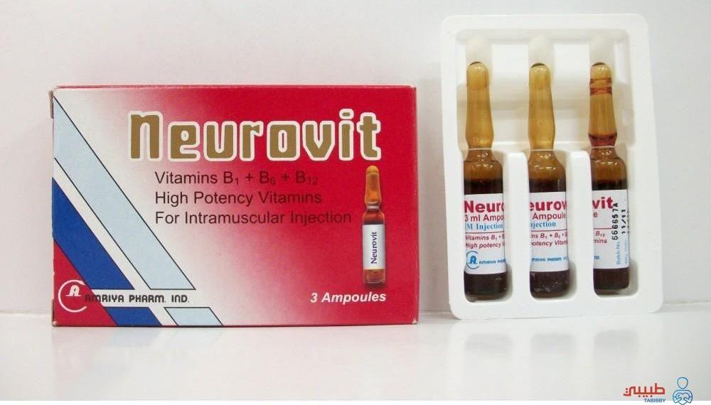 ما هو دواء نيوروفيت