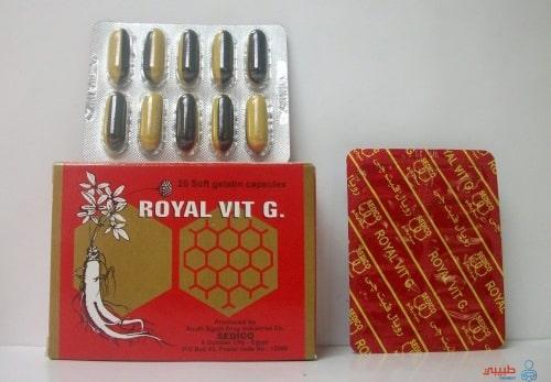 ما هو دواء رويال فيت جي