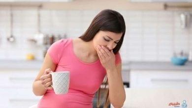 متى تبدأ أعراض الحمل