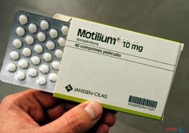ما هو دواء موتيليوم Motilium
