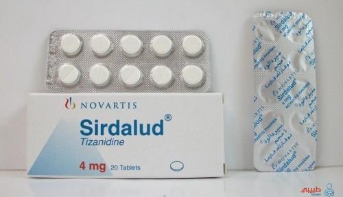 سيردالود Sirdalud| دواعي الاستعمال والآثار الجانبية