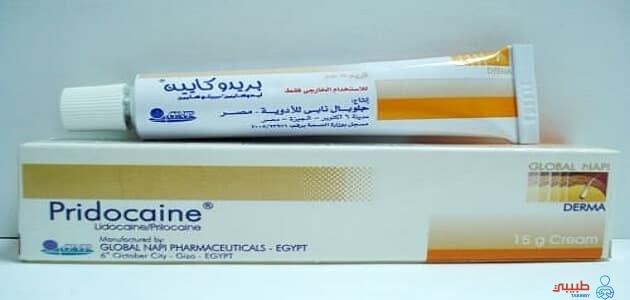 بريدوكايين Pridocaine | دواعي الاستعمال والآثار الجانبية