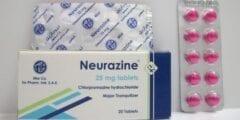 دواء نيورازين تعرف على كل ما يخصه
