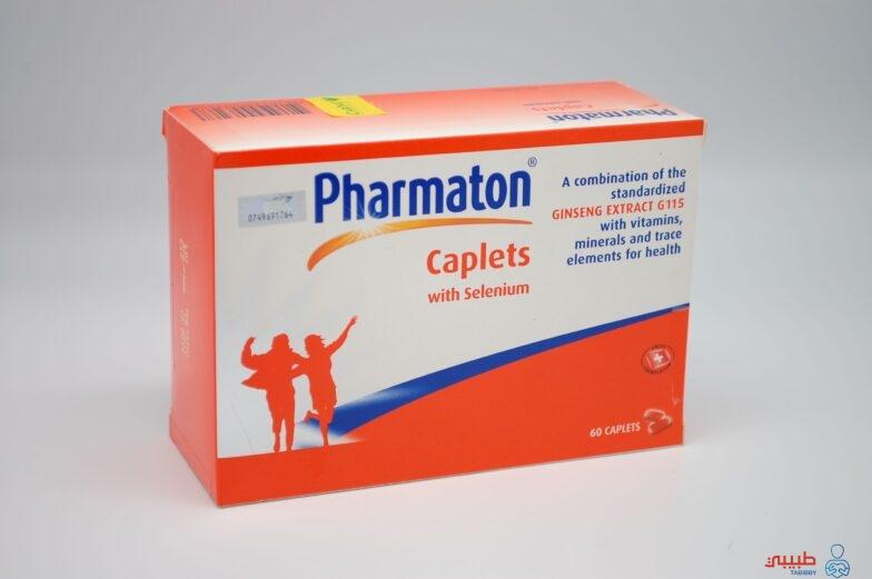 فارماتون Pharmaton دواعي الاستعمال والآثار الجانبية طبيبي