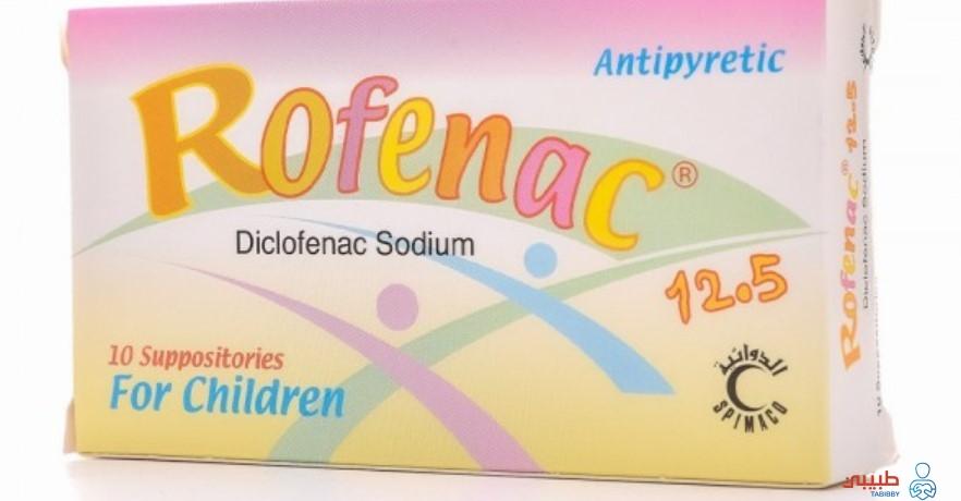 دواء روفيناك Rofenac دواعي الاستعمال والآثار الجانبية طبيبي