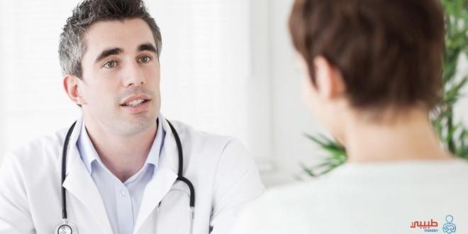 متى يجب استشارة الطبيب؟
