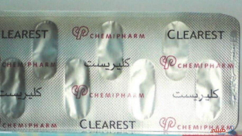 كليريستClearest