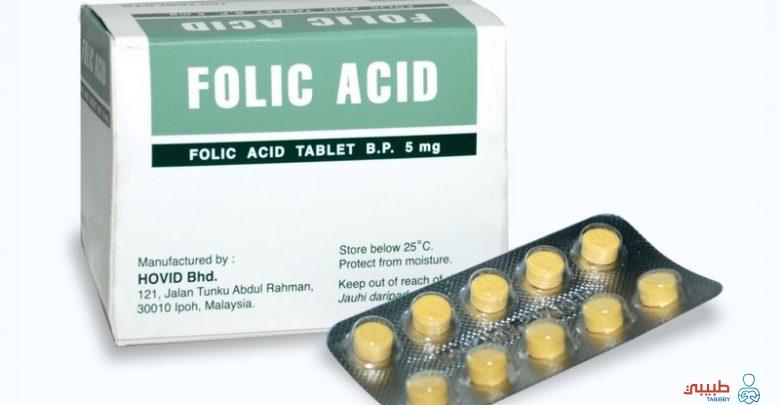 الآثار الجانبية لدواء فوليك أسيد folic asid