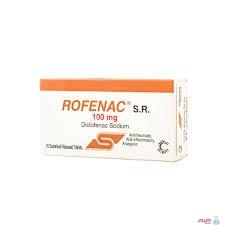 روفيناك د Rofenac D