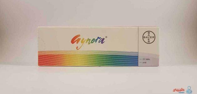 ما هو دواء جينيرا Gynera