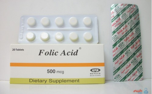 ما هو دواء فوليك أسيد folic asid