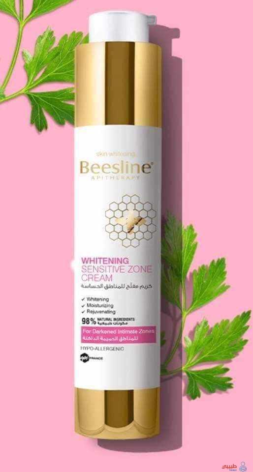 ما هو كريم بيزلين Beesline cream
