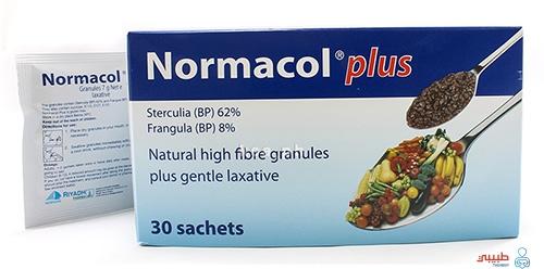 نورماكول بلس - أكياس (1)