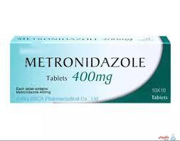 ميترونيدازول Metronidazole