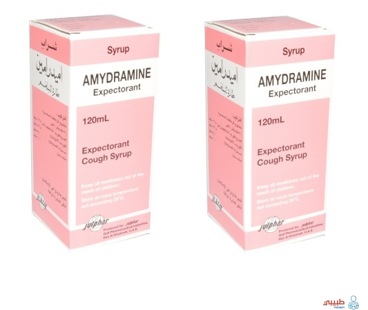 ما هو دواء اميدرامين Amydramine