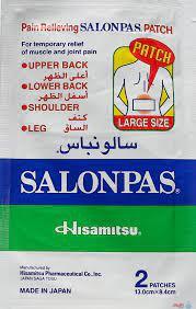 سالونباس
