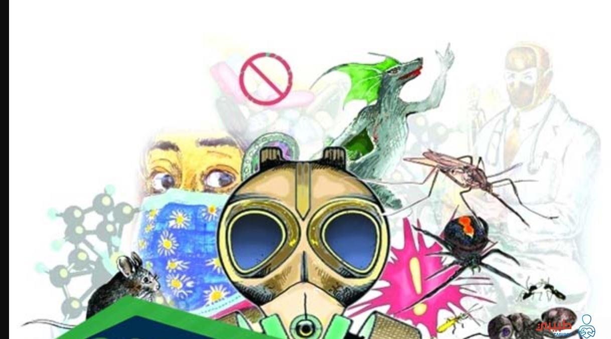 اضرار المبيدات الحشرية
